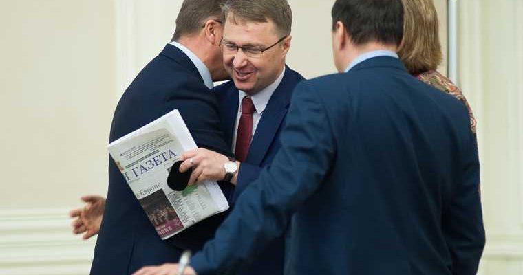 Областная газета
