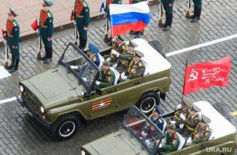 НАТО Россия военные провокации парад Победы