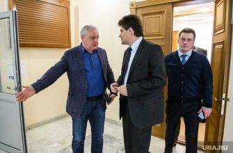 Гордума Екатеринбурга Высокинский Вечкензин
