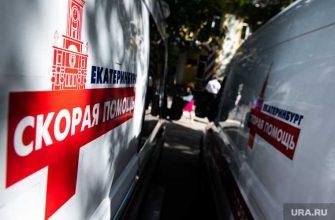 Екатеринбург новые случаи заражения коронавирус