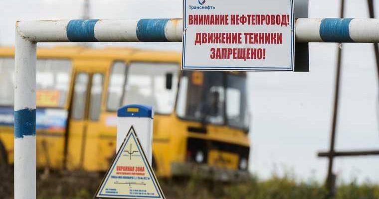 прорыв нефтепровода в пермском крае