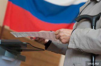 досрочное голосование по Конституции ЯНАО