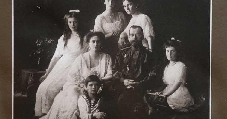 подлинность останков Романовых