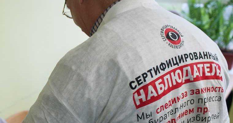 Казачья партия РФ ямальское отделение
