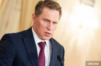 вакцины грипп поставки регионы России Минздрав