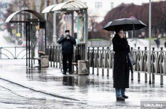 МЧС Свердловская область дождь 1 июля