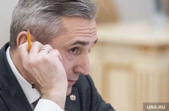 рейтинг губернаторов России