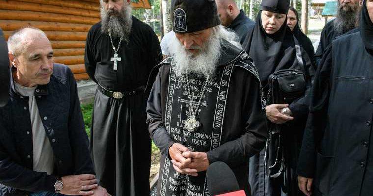 иеромонах Герман (Лазарев)