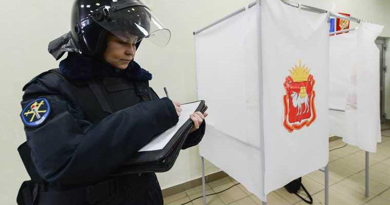 выборы златоуст справедливая россия