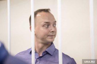 Союз журналистов дело Сафронова