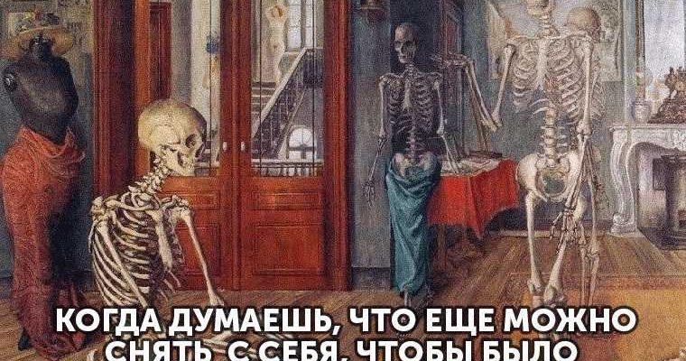 инсайды Свердловская область