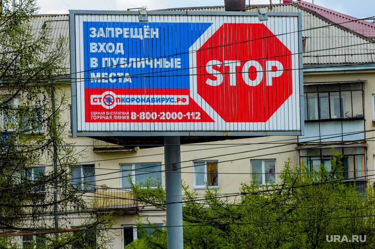 Пустой город. Обстановка в городе во время эпидемии коронавируса. Челябинск
