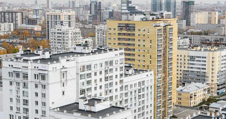 купить квартиру Екатеринбург льготная ипотека дешевле риелтор авито недвижимость