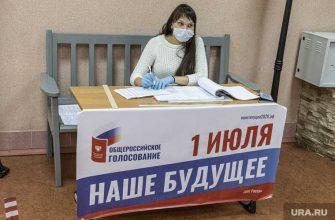 вице-губернатор ХМАО Шипилов вице-спикер Тюменская областная дума Резяпова