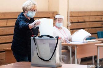 голосование Россия Конституция Кремль Дмитрий Песков