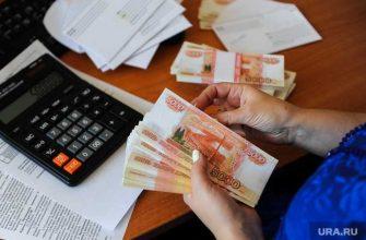 Власти РФ хотят планируют увеличить налоговые сборы