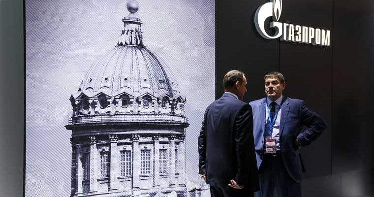 Газпром сорвалась сделка Сила Сибири