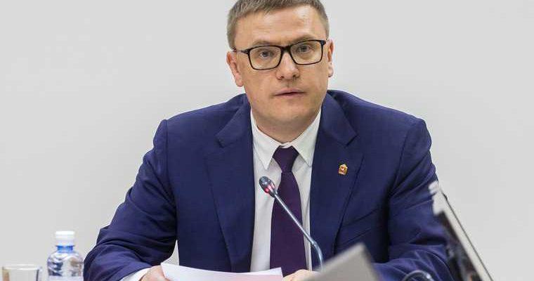 мэры Челябинская область проблемы областное правительство