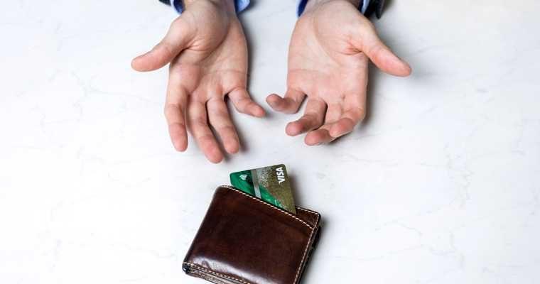 антирекорд доходов в России
