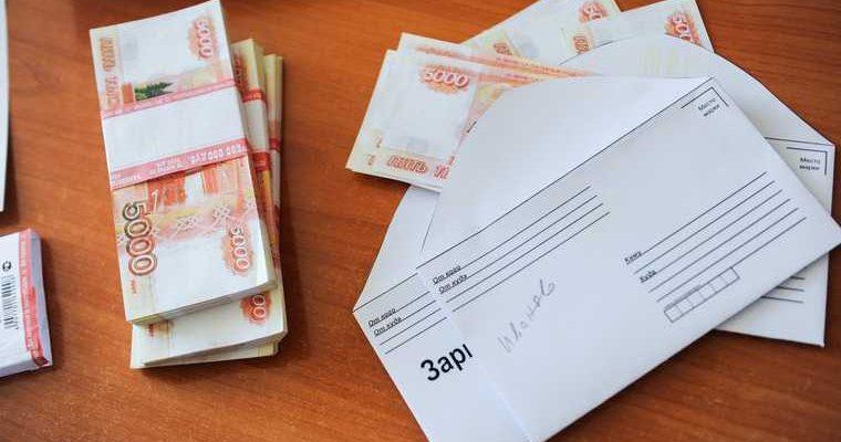 Минфин госдума деньги пенсионный фонд накопления косой кваша