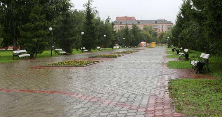 парки Кургана
