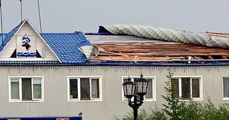 ЯНАО ураган сорвал крышу администрации фото видео