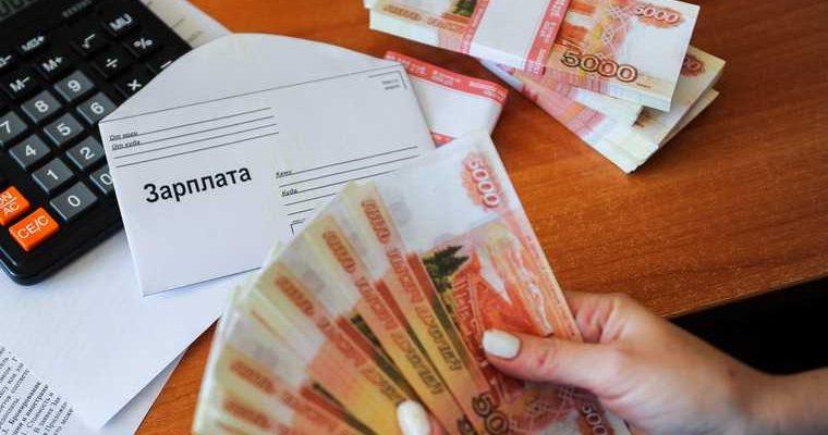Россия самый высокий зарплата специальность