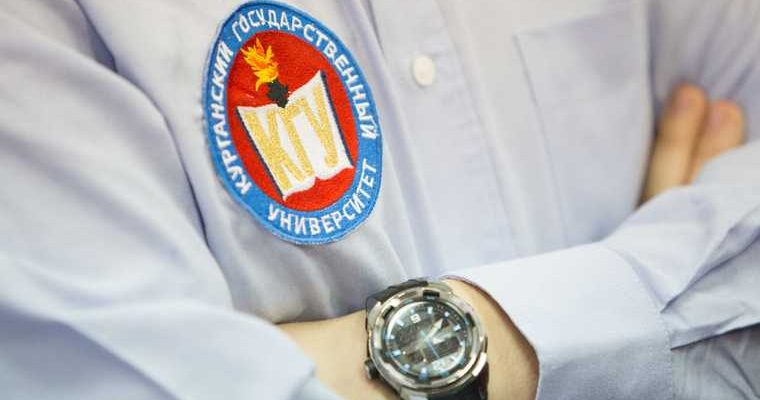 Дмитрий Курасов КГУ