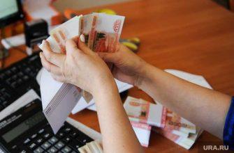 пенсионный налоговый вычет Россия