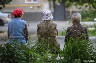 Всемирный банк и Красный Крест призывают РФ создать единую схему поддержки пожилых