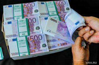 валютные счета отрицательная ставка