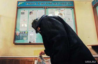 Свердловская область безработные рост июль подробности