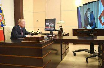 Путин совещание с Махониным