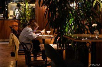 рестораны и кафе Екатеринбурга