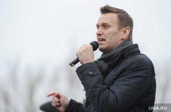 действия немецкий врачей Навальный