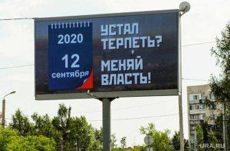 врио губернатора Архангельской области Александр Цыбульский