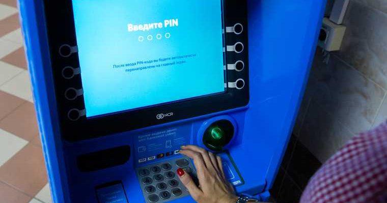 банки выдача кредитов биометрия