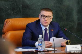 Челябинская область ГУМП Главное управление молодежной политики начальник назначил Текслер