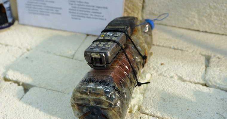 взрыв самодельной бомбы в Минске