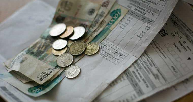 обман тарифы ТКО обман 30 регионов