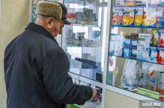 Единая Россия аптечные сети законопроект