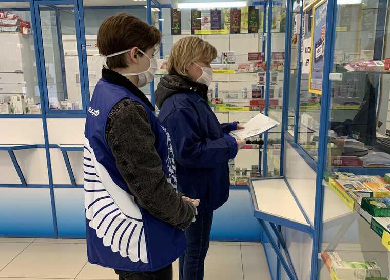 В России вводят список запретов для аптек из-за цен на лекарства