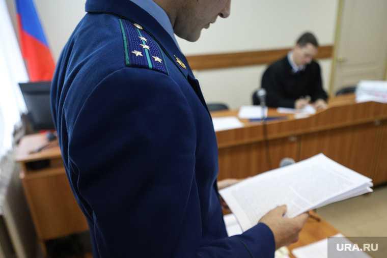 Арестован директор центра подготовки сборных команд России