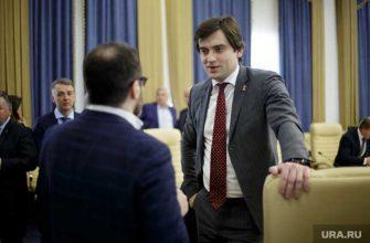 Пермский край правительство министры отставка Гончаров