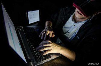 хакеры телеканал Беларусь