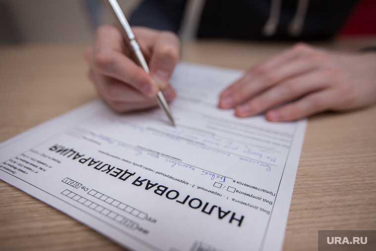 законопроекты Курганская область