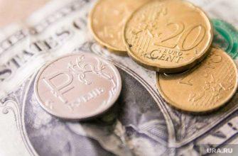 курс доллара поднялся