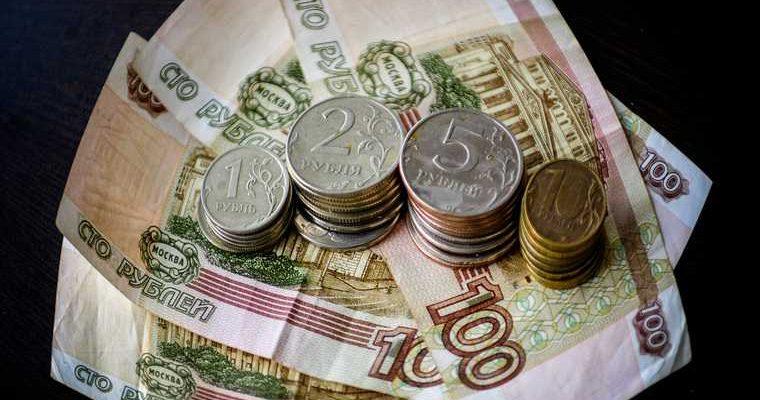 падение зарплат пермяков