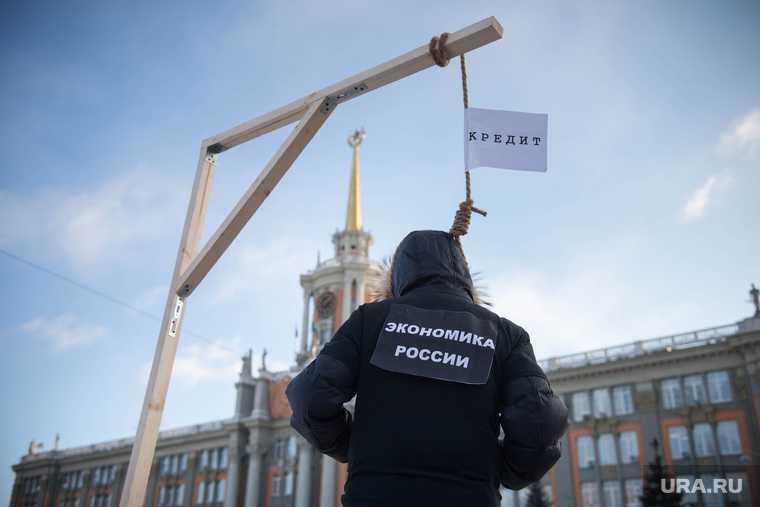 кризис в Свердловской области