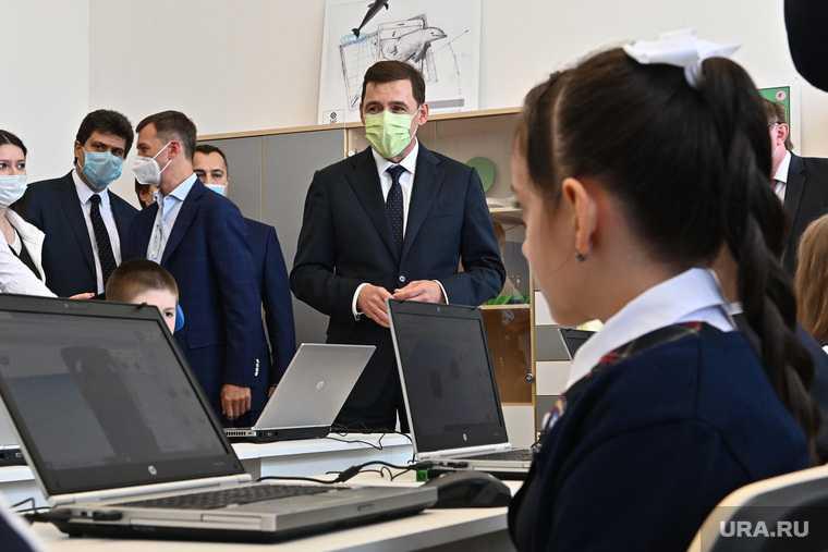 дистан школы Свердловская область губернатор Евгений Куйвашев